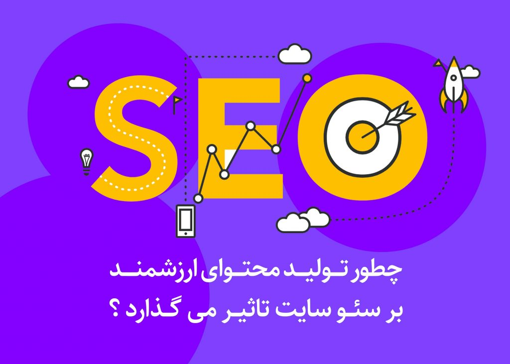 marketing724-seo-min